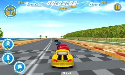 玩免費賽車遊戲APP|下載3D霹雳飞车 app不用錢|硬是要APP