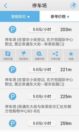 救援小英雄波力Robocar Poli Taiwan - Facebook