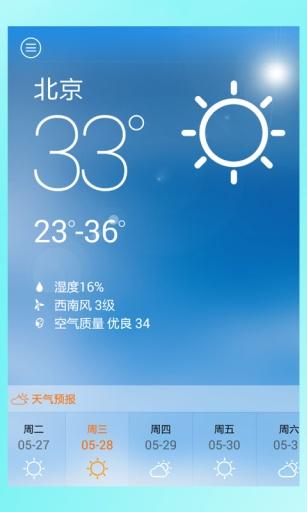 全球空氣質素健康指數即時監控與預測PM2.5:在App Store 上 ...