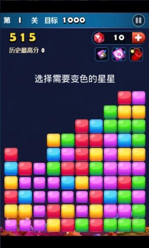 萌雞消消樂 - 1mobile台灣第一安卓Android下載站