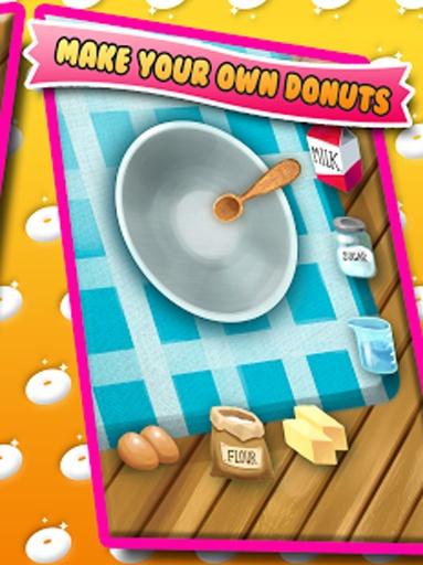 我的甜甜圈店截图1