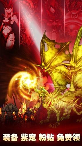 【免費網游RPGApp】神之刃-APP點子