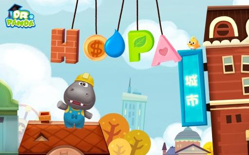 玩策略App|河马城市免費|APP試玩