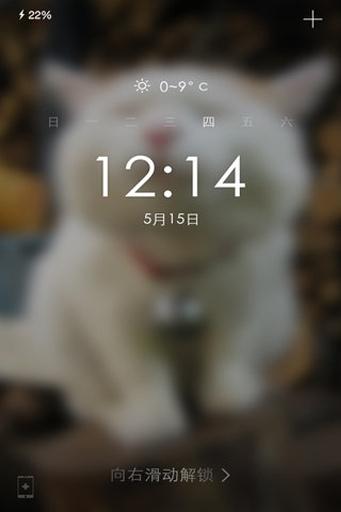 首页-美特斯邦威官方网店-天猫Tmall.com