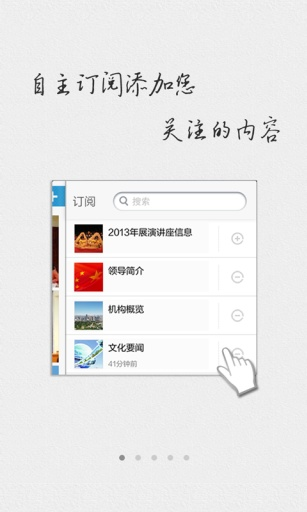 App Inventor 2 指令中文化變數Variables指令區- AppInventor中文 ...