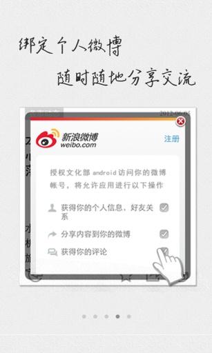 文化部 新聞 App-愛順發玩APP