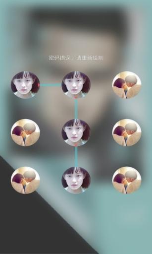 忧伤小熊非主流主题锁屏 工具 App-愛順發玩APP