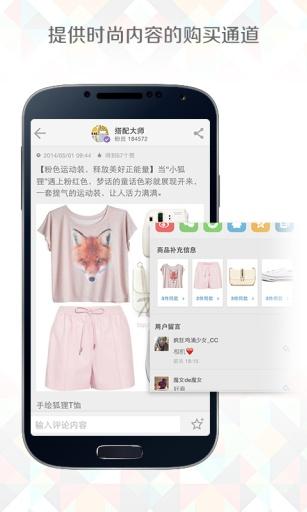 免費下載生活APP|Top app開箱文|APP開箱王