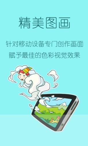 魔力寶貝Apk 下載3.0.0 (Cross Gate) Android App,經典的魔力寶貝 ...