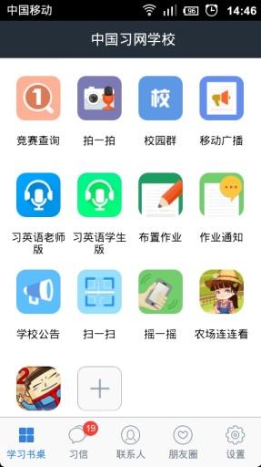智慧型手機APP使用行為與生活型態調查- mySurvey