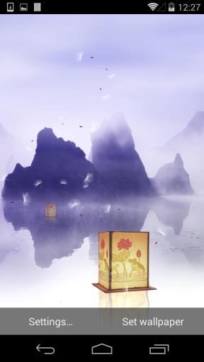 水云间-梦象动态壁纸截图0