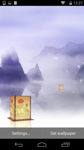 水云间-梦象动态壁纸截图1