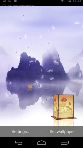 水云间-梦象动态壁纸截图4
