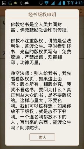 [食記] 桃園石園活魚 磊園活魚(總店) @ 小麻糬(smallmagi)的藏經閣 :: 痞客邦 PIXNET ::