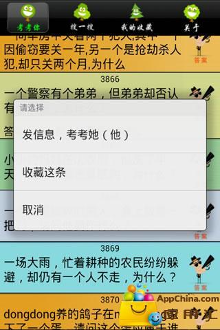 大顺游百人牛牛官方版玩法体彩