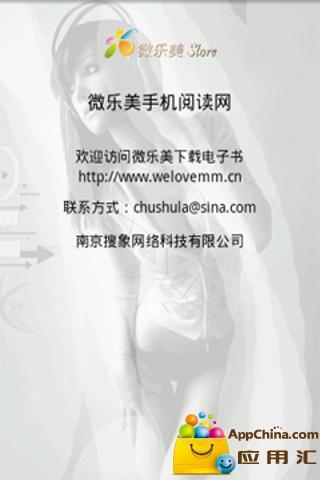 人类未解之谜 書籍 App-愛順發玩APP
