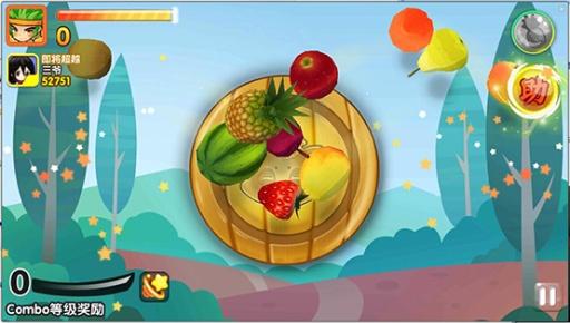 全民切水果截图3