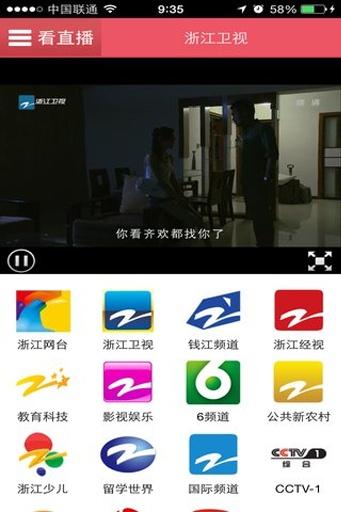 【免費新聞App】余姚手机台-APP點子