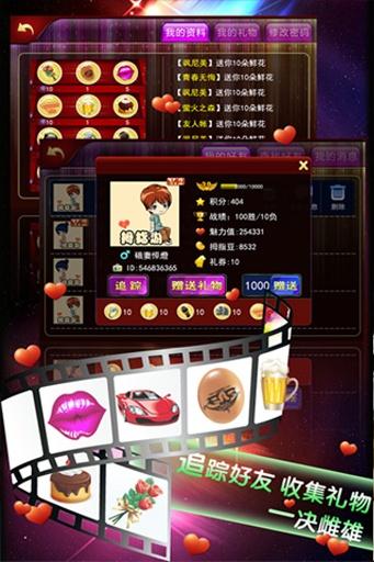 拇指斗牛(牛牛游戏)|玩棋類遊戲App免費|玩APPs