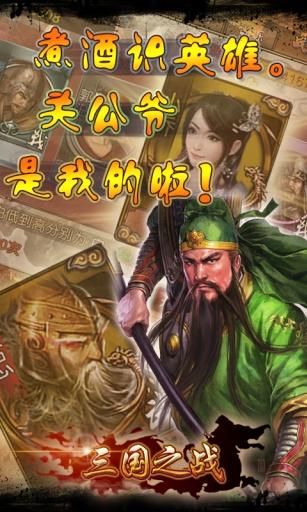 日本光榮9月18日正式發布消息,《三國志13》明年上市慶三十周年-林苑樂遊戲