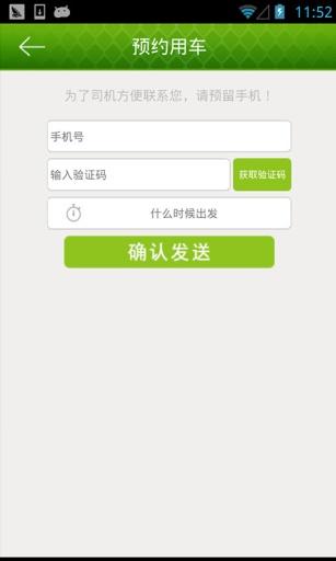 嘀嘀买房 玩生活App免費 玩APPs