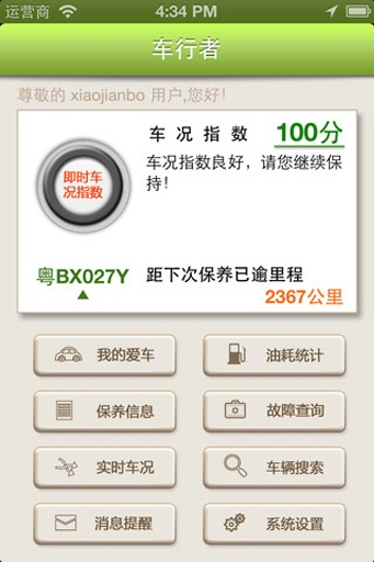 搜尋导航层app - 首頁 - 電腦王阿達的3C胡言亂語