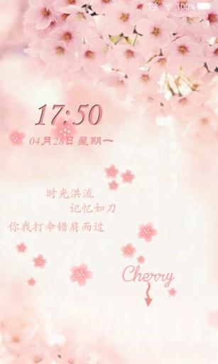 樱花浪漫动态壁纸锁屏: