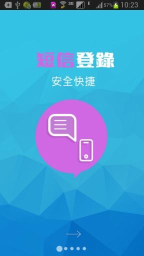 四川移动在线选号入网-中国移动网上营业厅.四川 - 4G套餐