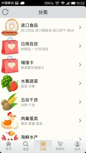 玩購物App|名物汇免費|APP試玩