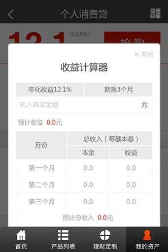 寶盈鴻利收益靈活配置混合(213001)主頁_天天基金網
