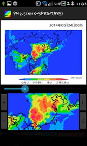 PM2.5(全国空气质量)截图0