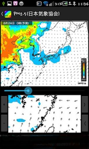 PM2.5(全国空气质量)截图4