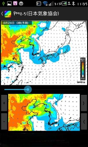 PM2.5(全国空气质量)截图7