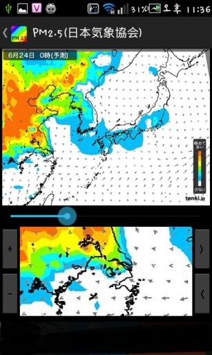 PM2.5(全国空气质量)截图9