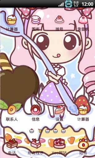 YOO主题-小YO的蛋糕店|玩工具App免費|玩APPs