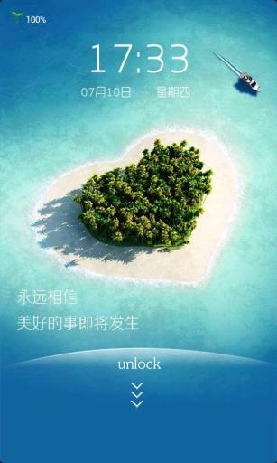 爱情岛主题桌面锁屏 工具 App-愛順發玩APP