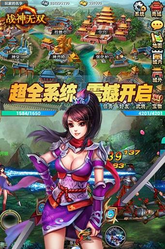 iPhone Games: KOEI 光榮推出「三國志2」 – 「三國志TOUCH」2 代 ...