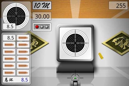 【免費射擊App】手枪射击-APP點子