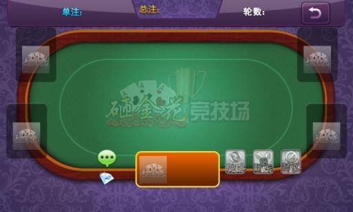 鮮花相框app - 首頁 - 電腦王阿達的3C胡言亂語