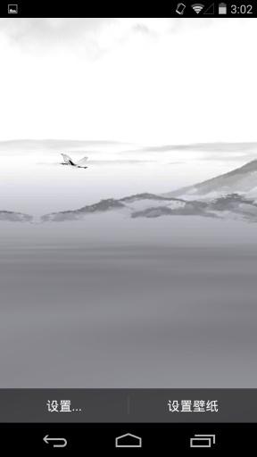 墨色江南3D_梦象动态壁纸