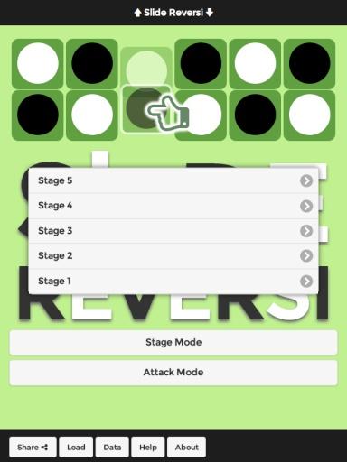 黑白棋截图2