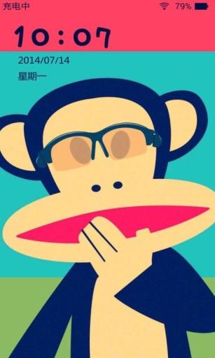 大嘴猴主题桌面九宫格锁屏