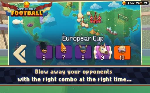 高大上世界杯截图3