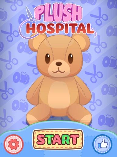 豪华的医院-宠物医生截图4