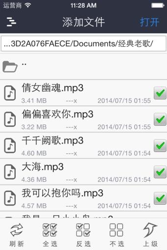 玩免費媒體與影片APP|下載文件播放器 app不用錢|硬是要APP