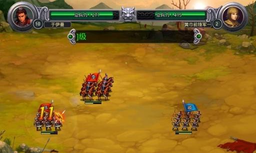 傲气三国|玩網游RPGApp免費|玩APPs