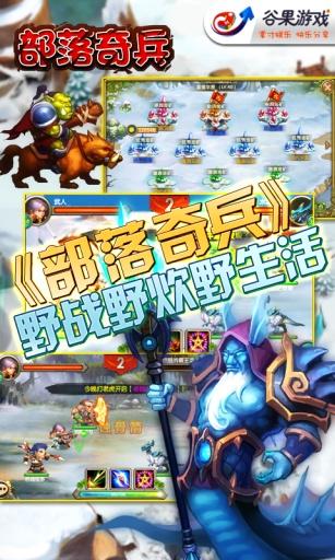 【TpGS 15】台灣自製新作《烈焰戰紀》於台北電玩展首次展示「隨機副本」《Embergarde》 - 巴哈姆特