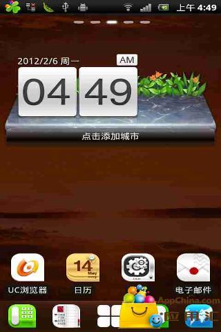 GO主题-完美生活 工具 App-愛順發玩APP
