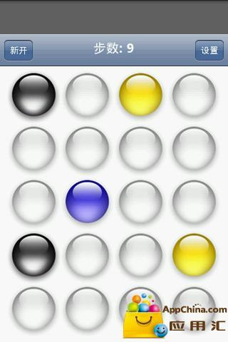 玩免費益智APP|下載水晶球记忆 app不用錢|硬是要APP