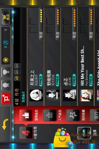 TAP SONIC 音速出击 官方中文版截图2